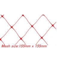 1.2M RED MESH NETTING PER M